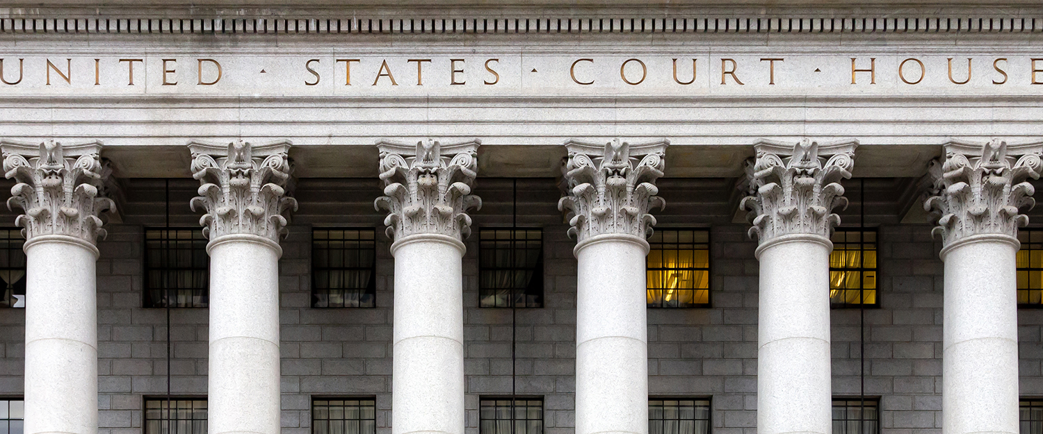 Entrance to the historic United States Court House in New York C